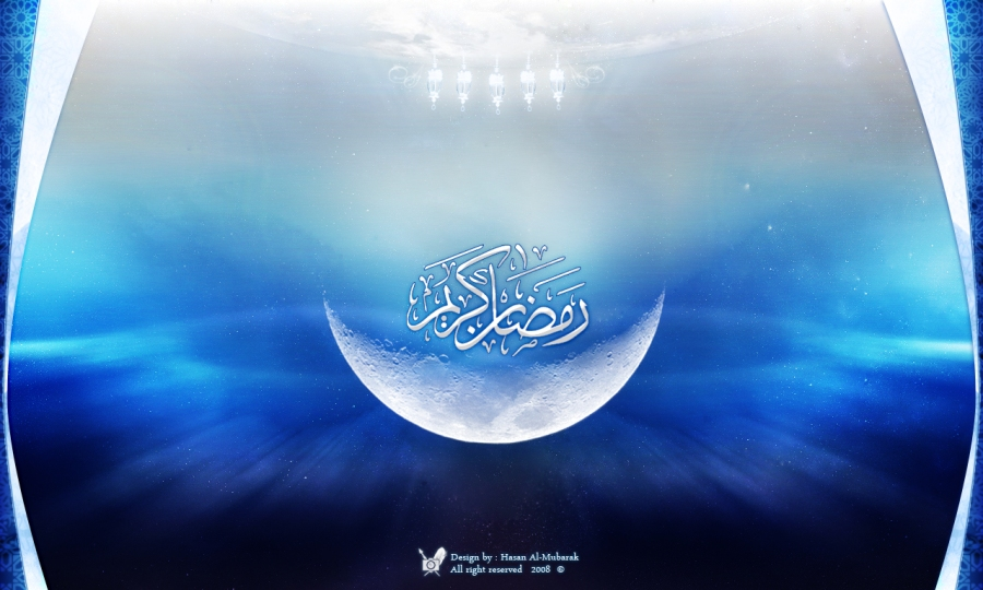 Ramadan-Kareem-Wallpapers-5