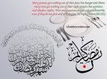 Ramadan-Kareem-Wallpapers-8