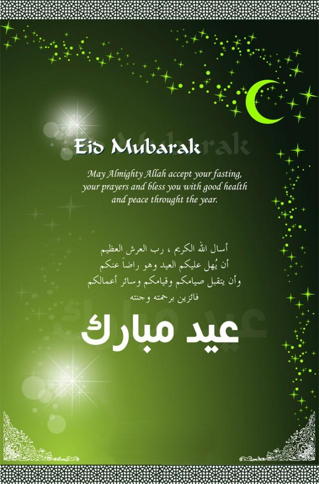 Eid-Card