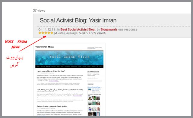 Vote-Social-Activist-Blog-Yasir Imran-Pakistan-Blog-Awards