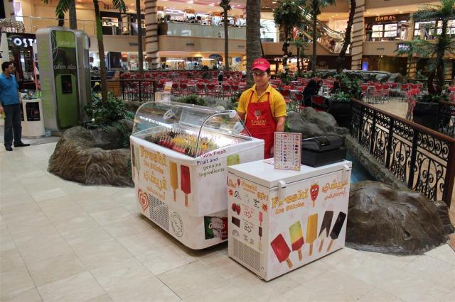 Freshi Ice Sticks Jeddah Mall Branch