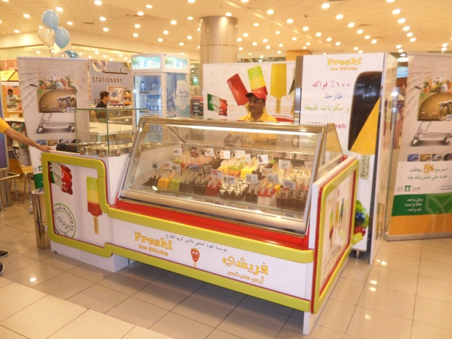 Freshi Ice Sticks Red Sea Mall Branch