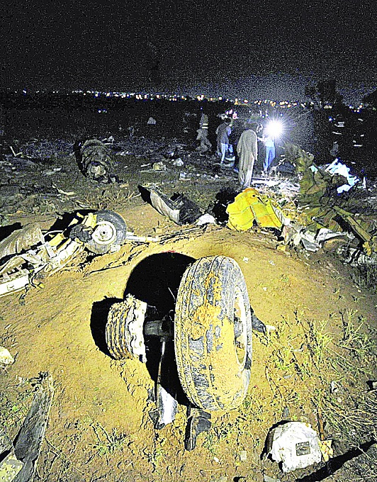 bhoja-air-plane-crash-pakistan