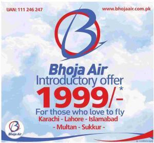 bhoja-airline-offer