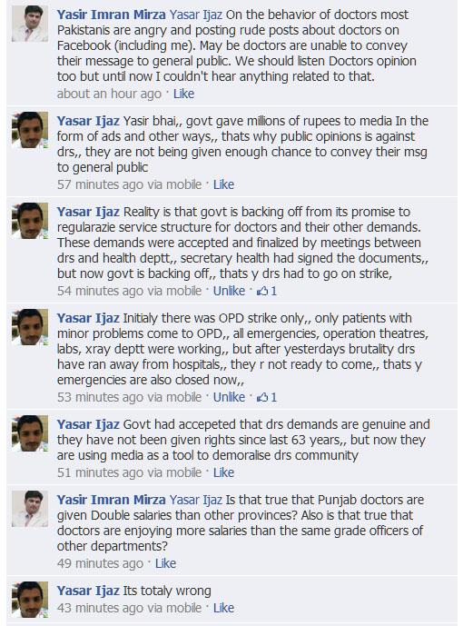 conversation-with-dr-yasar-ijaz