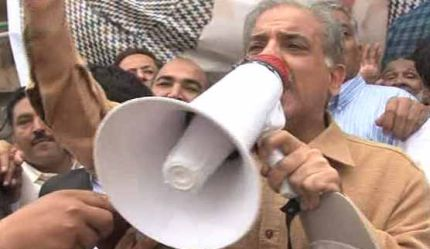 shahbaz-sharif-protesting-against-load-shedding