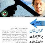 Does Imran Khan working for establishment?