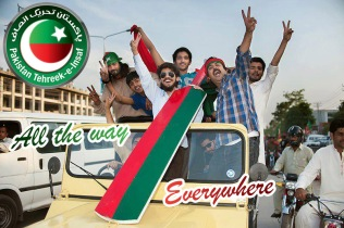 PTI Election Campaign