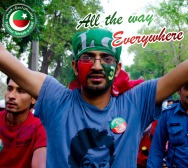 PTI-All-the-way-PTI-Everywhere (12)