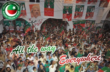 PTI-All-the-way-PTI-Everywhere (14)
