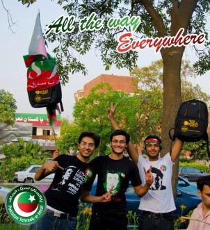 PTI-All-the-way-PTI-Everywhere (17)