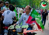 PTI-All-the-way-PTI-Everywhere (20)