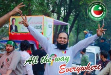 PTI-All-the-way-PTI-Everywhere (25)