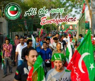 PTI-All-the-way-PTI-Everywhere (27)