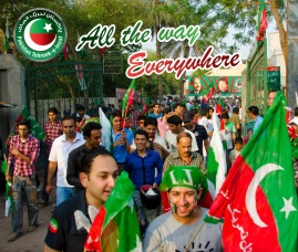 PTI-All-the-way-PTI-Everywhere (27)