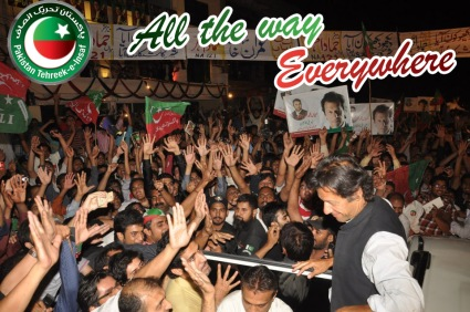 PTI-All-the-way-PTI-Everywhere (29)
