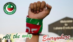 PTI-All-the-way-PTI-Everywhere (32)