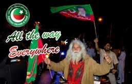 PTI-All-the-way-PTI-Everywhere (35)