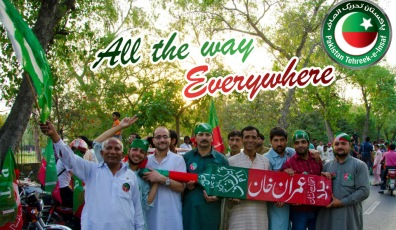 PTI-All-the-way-PTI-Everywhere (37)