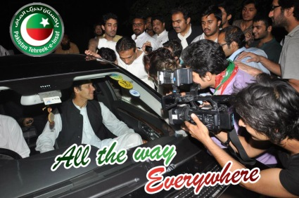 PTI-All-the-way-PTI-Everywhere (39)