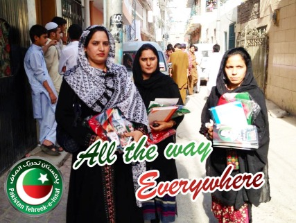 PTI-All-the-way-PTI-Everywhere (4)