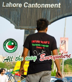 PTI-All-the-way-PTI-Everywhere (42)