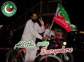 PTI-All-the-way-PTI-Everywhere (44)