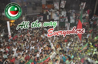 PTI-All-the-way-PTI-Everywhere (45)
