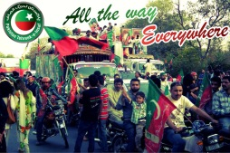 PTI-All-the-way-PTI-Everywhere (47)