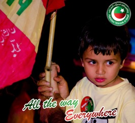PTI-All-the-way-PTI-Everywhere (48)