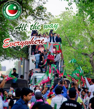 PTI-All-the-way-PTI-Everywhere (49)