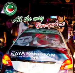 PTI-All-the-way-PTI-Everywhere (5)