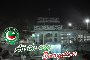 PTI-All-the-way-PTI-Everywhere (54)