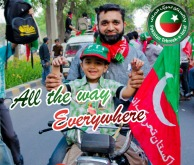 PTI-All-the-way-PTI-Everywhere (9)
