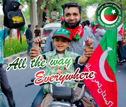 PTI-All-the-way-PTI-Everywhere (9)