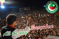 PTI Central Punjab Campaign