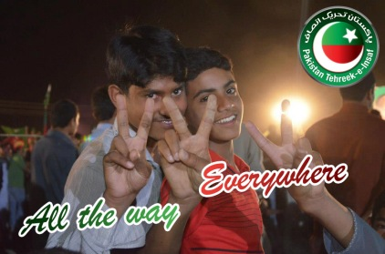 PTI-Cute-Kids-Supporters (9)