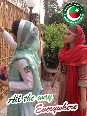 PTI-Imran-Khan-Rally-Jalsa-Pictures (1)