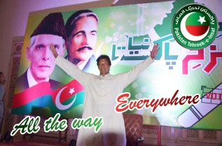 PTI-Imran-Khan-Rally-Jalsa-Pictures (11)