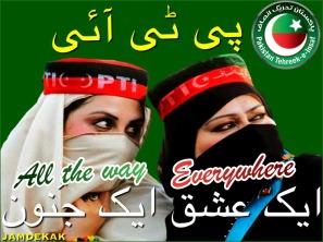 PTI-Imran-Khan-Rally-Jalsa-Pictures (13)